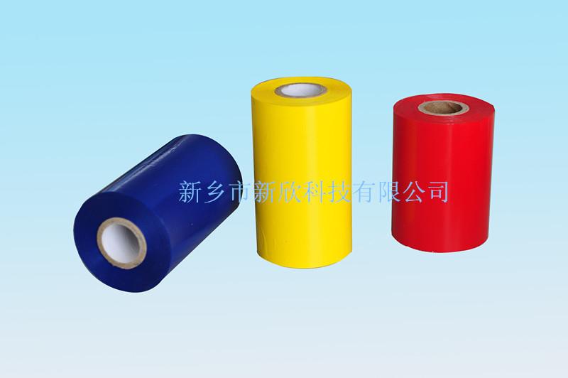 YD783 彩色碳带