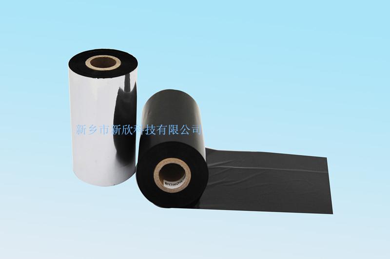 YD183 增强硬蜡基碳带