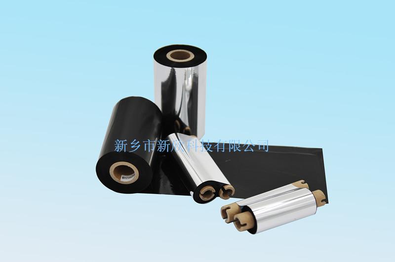 YD106普通蜡基碳带